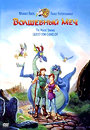 """Волшебный меч"" /Magic Sword: Quest for Camelot, The/ (1998)"