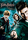 """Гарри Поттер и Орден Феникса"" /Harry Potter and the Order of the Phoenix/ (2007)"