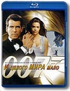 """007: И целого мира мало"" /The World Is Not Enough/ (1999)"