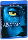 """Аватар (Blu-ray + DVD)"" /Avatar/ (2009)"