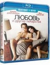 """Любовь и другие лекарства (Blu-ray + DVD)"" /Love and Other Drugs/ (2010)"