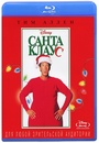 """Санта Клаус"" /The Santa Clause/ (1994)"
