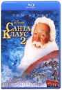 """Санта Клаус 2"" /The Santa Clause 2/ (2002)"