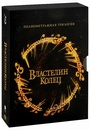 """Властелин колец: Трилогия (3 Blu-Ray)"" /The Lord of the Rings: The Fellowship of the Ring / The Lord of the Rings: The Two Towers / The Lord of the Rings: The Return of the King/ (2003)"