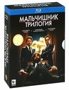 """Мальчишник: Трилогия"" /The Hangover / The Hangover Part II / The Hangover Part III/ (2013)"