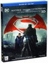"""Бэтмен против Супермена: На заре справедливости 3D (Blu-ray)"" /Batman v Superman: Dawn of Justice/ (2016)"