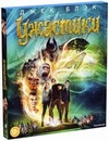 """Ужастики (Blu-ray)"" /Goosebumps/ (2015)"