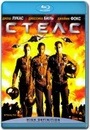 """Стелс (Blu-Ray)"" /Stealth/ (2005)"