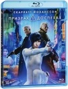 """Призрак в доспехах (Blu-ray)"" /Ghost in the Shell/ (2016)"