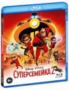 """Суперсемейка 2 (2 Blu-Ray)"" /Incredibles 2/ (2018)"