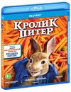 """Кролик Питер (Blu-Ray)"" /Peter Rabbit/ (2018)"