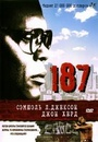 """187"" /One Eight Seven/ (1997)"